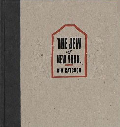 jew_of_ny_hardcover.jpg