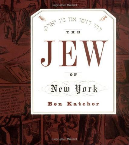 jew_of_ny_paperback_3581.jpg